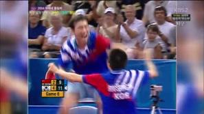 2004 아테네 올림픽- 유승민 금메달!! 이미지
