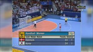 2004 아테네 결승- 대한민국:덴마크 (핸드볼) 이미지