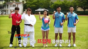 Team KOREA 대한민국 골프 화이팅 이미지