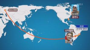 한국선수단 '약속의 땅' 리우 입성 이미지