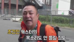 한국 양궁, 큰일났다? 이미지