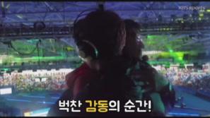 박상영 우승 순간 당시의 중계석!!! 이미지