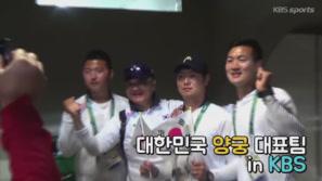 28년만의 〈전관왕〉, 그들이 KBS를 찾아온날 이미지