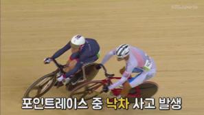 한국 사이클의 기대주 박상훈이 부상을 당하다! 이미지