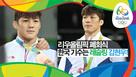 리우올림픽 폐회식 한국 기수는? 이미지