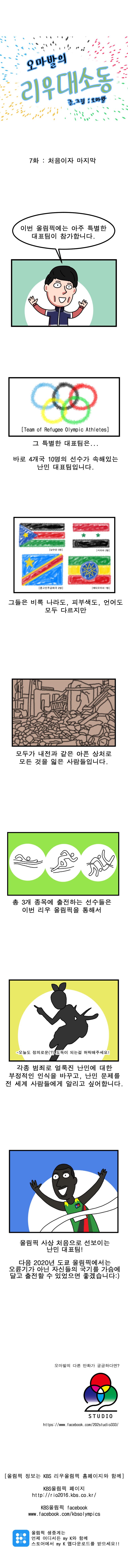 웹툰 이미지