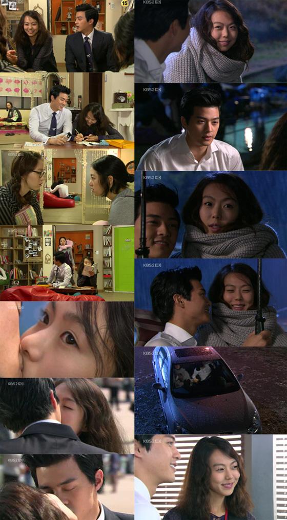 韓劇 戀愛結婚 1-16集劇情線上看 1