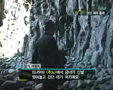 VJ특공대, '추노' 촬영지 제주도 주상절리 경관 소개