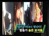 'VJ특공대', 불철주야 KBS 방송을 만들어가는 숨은 주역들!