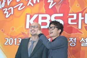 신짜오~ KBS라디오 더 밝아진다