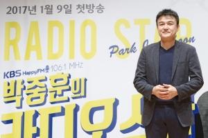 라디오에서 만나는 박중훈, '라디오스타 DJ' 관련 이미지