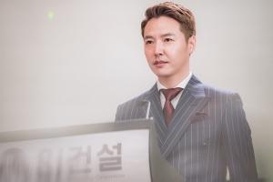 윤상현, 스타일 대변신 관련 이미지