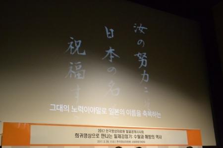 해방전후, 조선의 희귀동영상 공개 관련 이미지