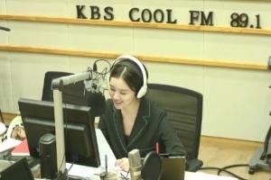 DJ 김예원
