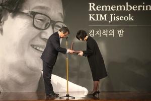 고 김지석 BIFF부집행위원장, 보관문화훈장  관련 이미지