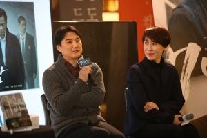 """'7년의 밤' 정유정 작가  """"공들인 압도적 영화!"""" 관련 이미지"""