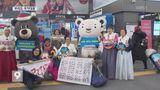 외국인 110만 명 방문…평창·강릉, '올림픽 도시'로 각인