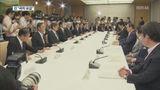 일본, 지소미아 종료에 충격…NHK 등 긴급 타전