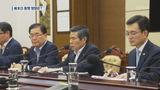 예상 밖 '강수' 둔 청와대…한·미·일 협력 영향은?
