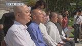 """한국당 """"조국 국정조사·직무정지 가처분""""…민주당 """"적법 임명"""""""
