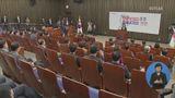 보수통합 논의 '멈칫'?…한국당'내부반발'·변혁은 '선긋기'