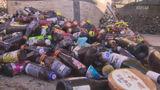 '맥주병이 배수관으로' 폐유리 재활용 신기술 개발