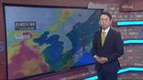 밤새 중국발 오염 물질 가세…내일 미세먼지 더 심해져