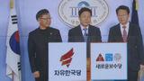 보수 통합 논의 '속도'…한국당, 불교계에 '육포 선물' 회수 소동