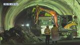 터널사고 사망자 5명으로 늘어…사고 무렵 영상 확인해 보니