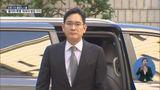 검찰, '경영권 부정 승계 의혹' 이재용 구속영장 청구