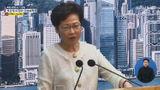 미, 홍콩 행정장관 등 11명 제재…'틱톡'이어 '위챗'도 금지