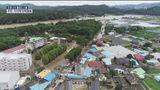 """""""댐 살리고 주민 터전 잃어""""…주민·지자체 집단소송 예고"""