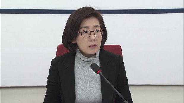 1일 국회에서 기자회견을 연 한국당 나경원 원내대표