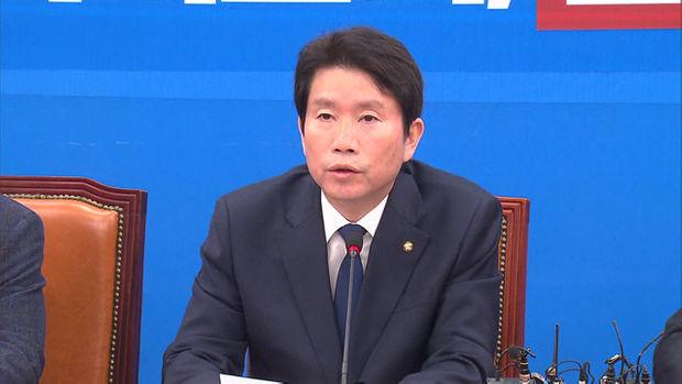 1일 열린 민주당 이인영 원내대표의 기자간담회