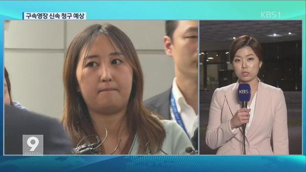 이 시각 서울중앙지검…'삼성 지원금' 집중 추궁