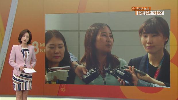 """정유라 """"모른다·억울하다""""…최순실 징역 7년 구형"""