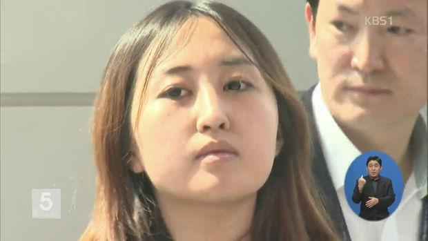 정유라 조사…'삼성 지원 공모' 추궁
