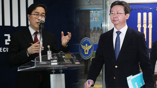 검경, '이춘재 8차 사건' 국과수 감정 관련 의견 교환