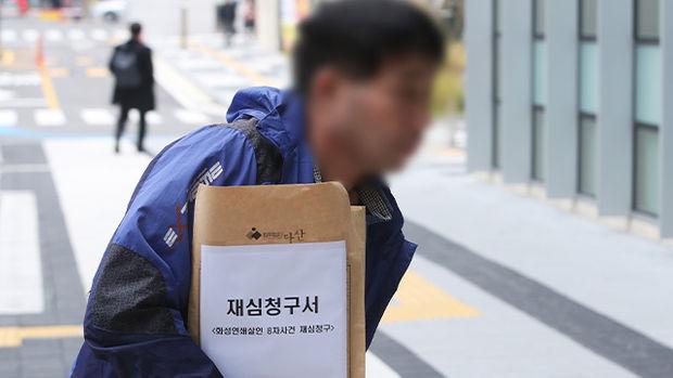검찰, 이춘재 8차 사건 재심 의견서 오늘 법원 제출