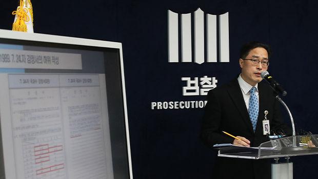 """검찰, 이춘재 8차 '재심 개시' 의견…""""국과수 감정 조작"""""""