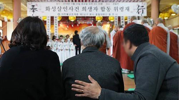 """""""'이춘재 초등생 사건' 은폐 경찰 처벌해달라""""…유족 국민청원"""