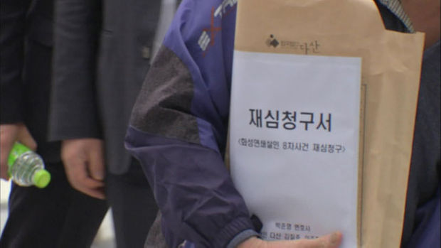 """""""나는 무죄""""에 응답하는 데 30년…파란만장 윤 씨의 삶"""