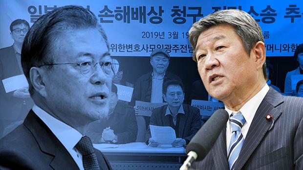 """日 외무상 """"징용문제 해결, 공이 한국에 있다는 것은 틀림없다"""""""