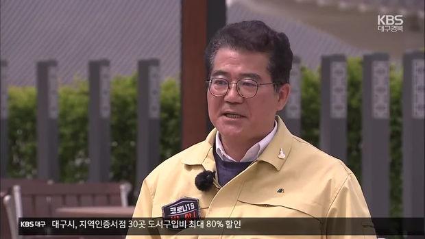 """[여기는 안동] 김진현 경북 복지건강국장 """"코로나19 예방접종해야"""""""
