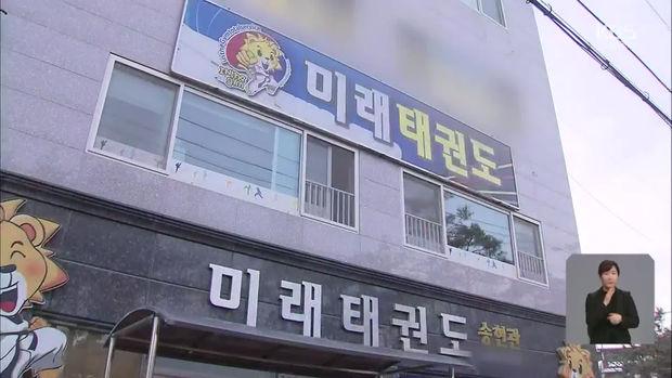 안동 태권도학원서 33명 집단감염…추가 확산 우려