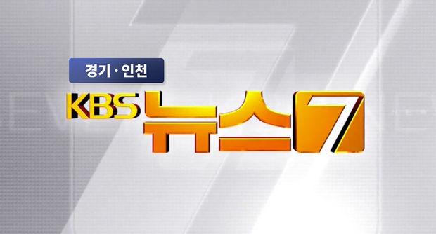 뉴스7(경인)