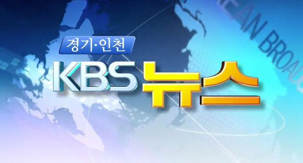930뉴스(경인)