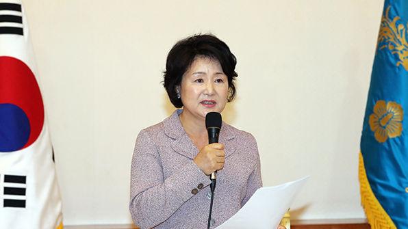 f3bfed1d4b8 김정숙 여사, 이해찬 전 총리 모친상 조문 > 정치 > 뉴스 | KBSNEWS