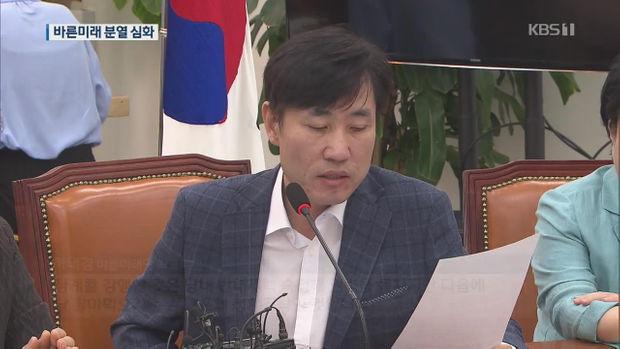 하태경 '직무정지 6개월'…바른미래 내홍 또 격화되나?