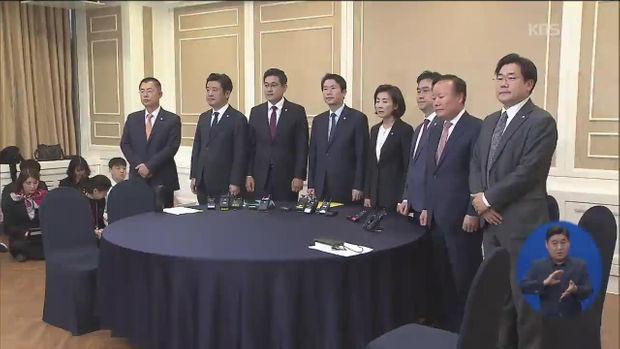 여야 3당 선거법 개정 논의…실무 회동은 이견만 확인
